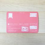 <ご依頼 個展DMデザイン> 裏はギャップのある全面ピンク。フチは角丸処理を施し、手に取った人に優しい印象を与えます。