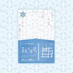 <ご依頼 個展DMデザイン 裏面>原画から万華鏡パターンを制作。青い部分は文化財でもある個展会場の外観になっています。