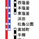 宮城線2000年日中停車駅
