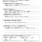 ご依頼者様のご感想|新潟県の通信機器工事会社