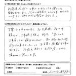 ご利用者様のご感想|新潟県の通信機器工事会社