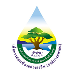 Designated Areas for Sustainable Tourism Administration Logo