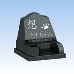 プレミアム型B  70.000円(税込み)  基本字彫り費込み
