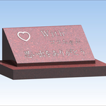 プレート型  40.000円(税込み) 基本字彫り費込み