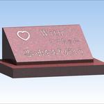 プレート型  41,000円(税込み) 基本字彫り費込み