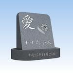ベーシック型  50.000円(税込み)  基本字彫り費込み