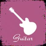 エレキギター/フォークギター