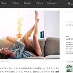 美容サイト「by.S」