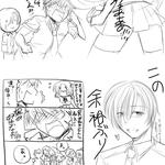 アーチェリー様/血染めの花ログ1