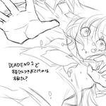 アーチェリー様/血染めの花ログ2