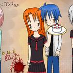 ARUE様/桜+杏+柊+楓
