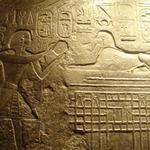 Thutmose IV und eine Sphinx