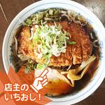 カツラーメン(醤油・塩)900円 / (味噌・辛味噌)950円 全て税込 ※2018年8月現在