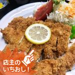 チキンカツ定食 940円(税込)2018年9月現在