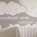 artundcolour malerarbeiten kinderzimmer gestalten