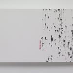 Un jardin sous la pluie, édition limitée, 2017