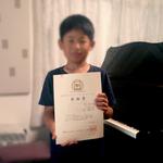 Tくん 第38回 ピティナ・ピアノコンペティション 地区予選 奨励賞