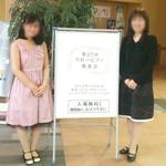 Mちゃんと りれーピアノ発表会