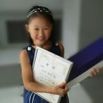 Fちゃん 第23回  グレンツェンピアノコンクール 予選 小3、4年生の部 銀賞