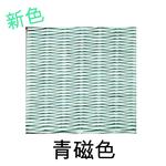 琉球畳 カラー見本