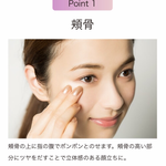 rms beauty web how to