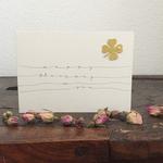 Glückwunschkarte einfach, A6: Fr. 6.–