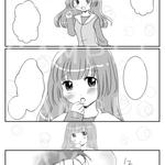 二次創作漫画:3