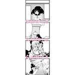 4コマ漫画(創作)サンプル モノクロ