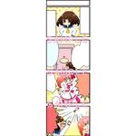 4コマ漫画(創作)サンプル カラー