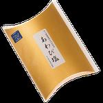 七ヶ浜産高級アワビ使用「あわび塩」