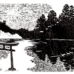 YHG009 金鱗湖
