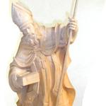 Bischof 1