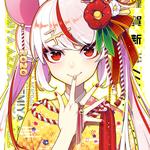 【オリジナル】HAPPY NEW YEAR 2020