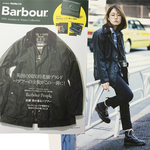 Barbour MOOK