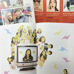 WEGO 2014AW catalog