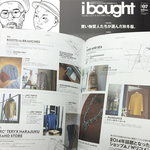 ibought vol.7