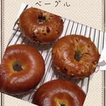 甘くて香りのいい天然酵母、キタノカオリ国産小麦で作る味わい豊かなベーグルです。 4個 ¥3000