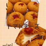 「トマトチーズ」トマト生地にとろ~りチーズが入っています。 6個 ¥3000