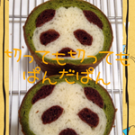 みるく風味の甘い生地で、金太郎飴のように、きってもきってもぱんだになるようにカナッペ型に入れて1本作ります。 1本 ¥3000