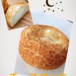 「チーズダッチ」 パン屋さんで人気のチーズダッチ。外のカリッとしたところを作る方法をお教えします! 6個 ¥3500