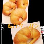 「塩バターパン」フランスパン生地がサックリしていて、バターがしみ込んでいて、岩塩の決めてがおいしいです。 6個 ¥3000