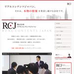 株式会社リアルコンテンツジャパン