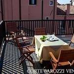 Corte Barozzi Venice Suites - l'altana