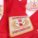 Permanente Textilkennzeichnung: Bild Abzeichen in rot