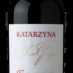 ブルガリアワイン1