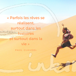 Time to C'ink - Citation - Rêver - Paul Claudel