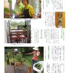 P6 カフェ じょんのび(2)