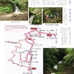 p5 鳥垣渓谷~シデ山登山(2)