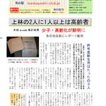 P1トップページ