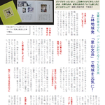 P8. 自分史アルバム、家族に残そう!(1)